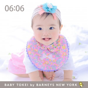 第2回『BABY TOKEI by BARNEYS NEW YORK』募集開始です♪