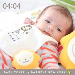 第3回『BABY TOKEI by BARNEYS NEW YORK』募集開始です!
