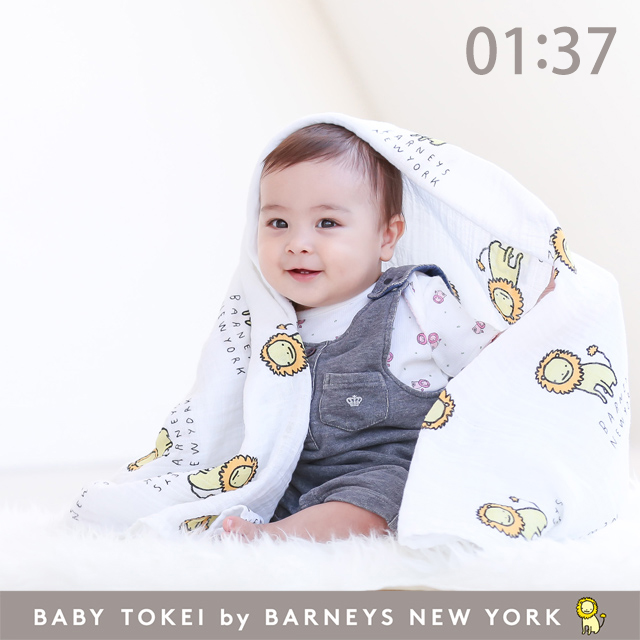 第4回『BABY TOKEI by BARNEYS NEW YORK』募集開始です!