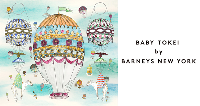 BABY TOKEI by BARNEYS NEW YORK ただいま公開中!